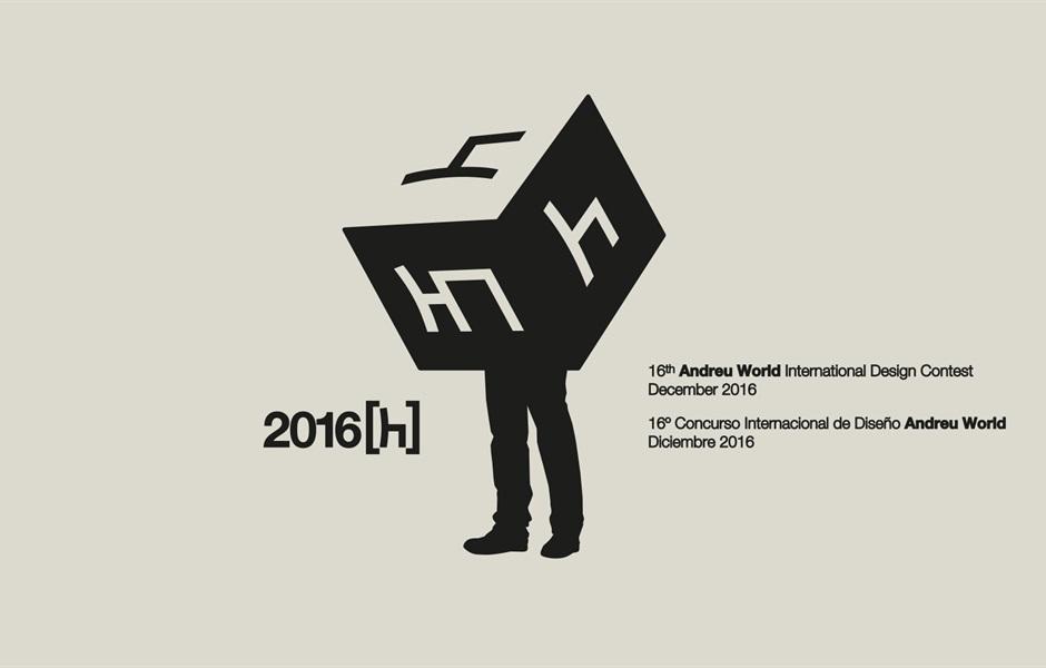 The Andreu World International Design Contest
