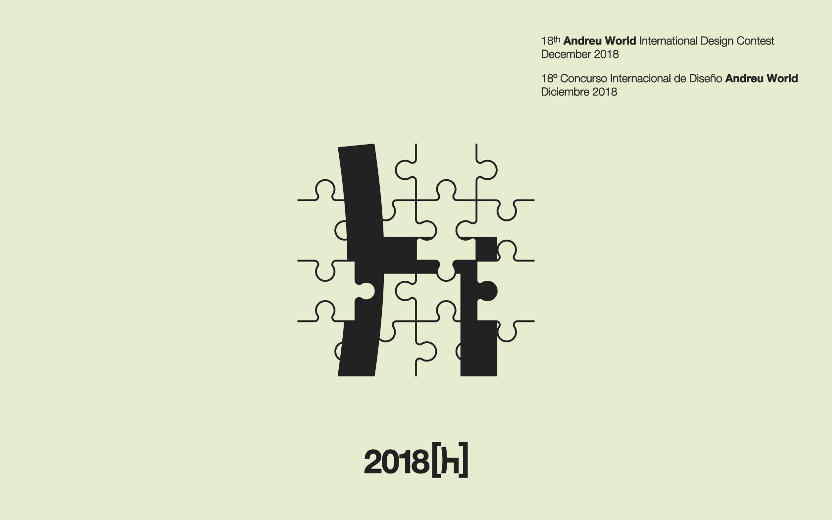 Andreu World International DesignContest 2018 closes 30 November